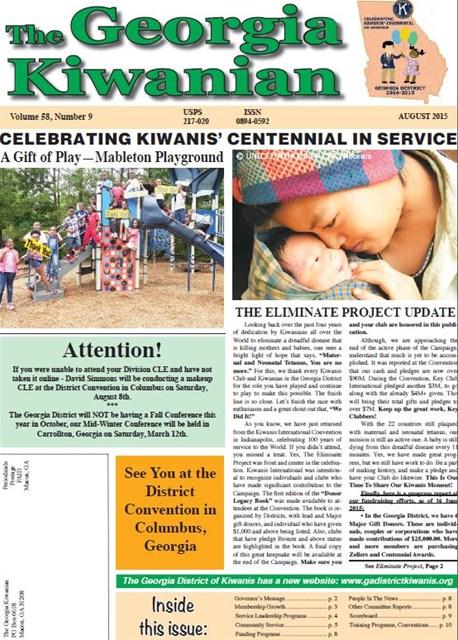 Cumming - Kiwanis International